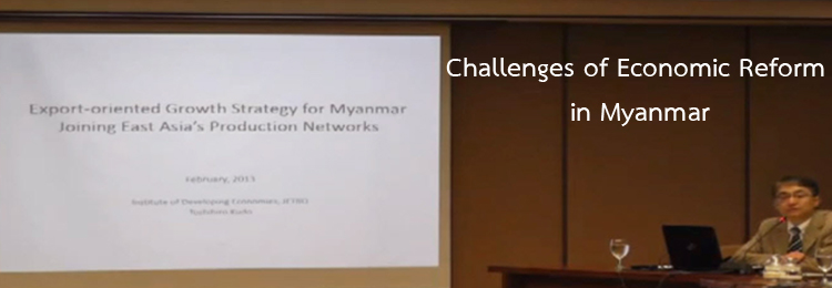 Challenges of Economic Reform in Myanmar