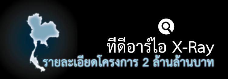 Banner_2MM