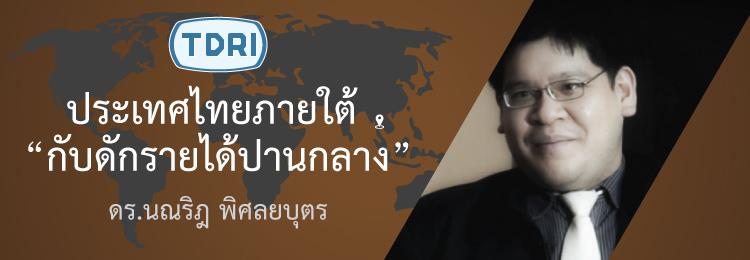Banner_MIT
