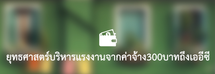 Banner_Mayday