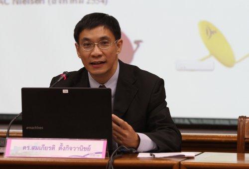 ดร.สมเกียรติ ตั้งกิจวานิชย์ ประธานสถาบันวิจัยเพื่อการพัฒนาประเทศไทย ( ทีดีอาร์ไอ) คนใหม่