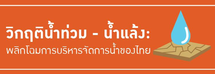 banner-seminar