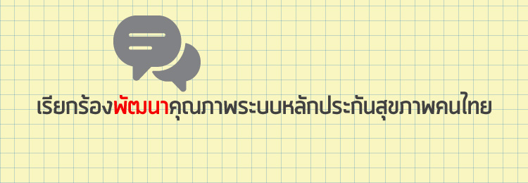 report 20130707-banner