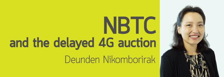 Banner_NBTC4G