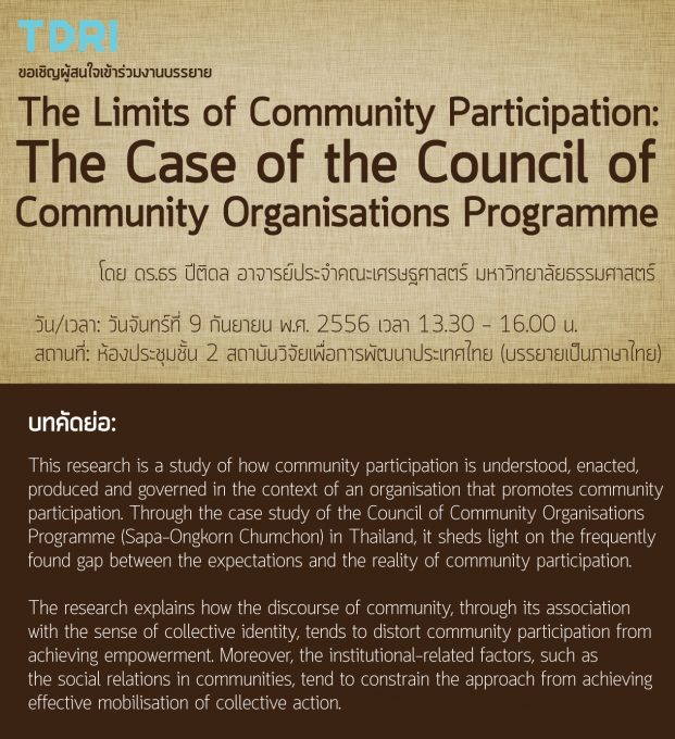 Limits-of-Community-Participation