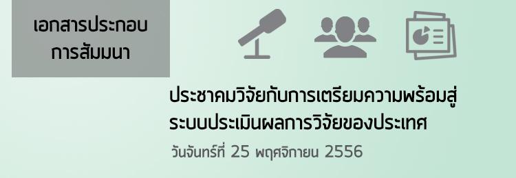 nrc-seminar-banner