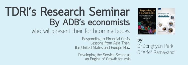 tdri seminar-ADB