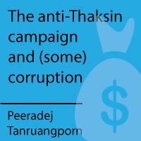 Corruption-Thumb