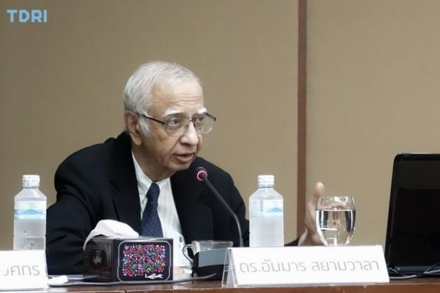 ดร.อัมมาร สยามวาลา นักวิชาการเกียรติคุณ ทีดีอาร์ไอ