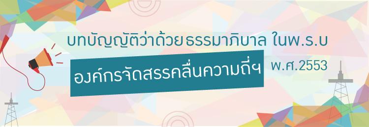 banner-edit