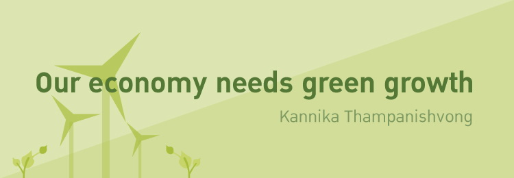 banner-green-growth