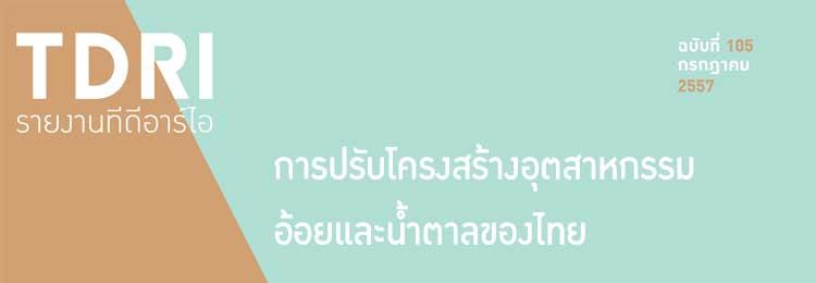 wp105-banner