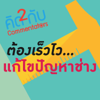 Thumb67