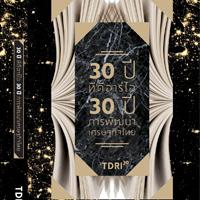 30yrsbook-thumb