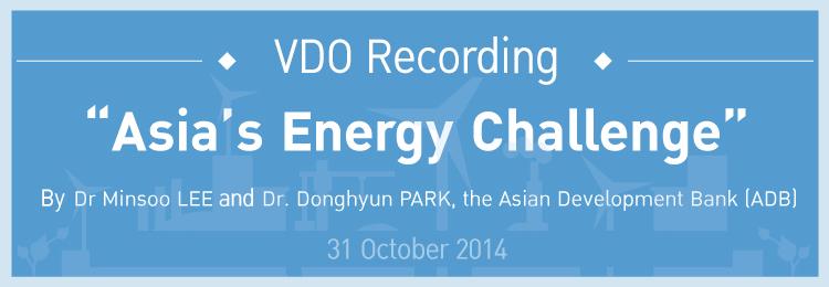 banner-energy-asia-vdo recording