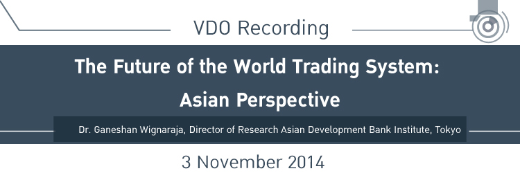 banner-trading-vdo recording