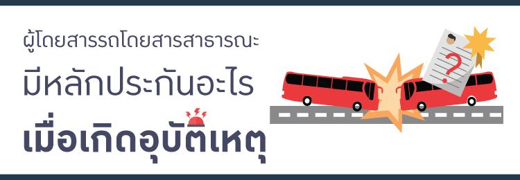 benner-bus