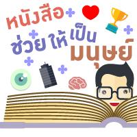 Thumb_88_Book_Reading