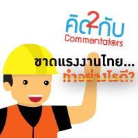 Thumb_92_Labor