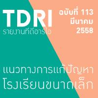 Thumb113