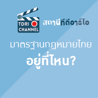 thumb-tdri-channel-5