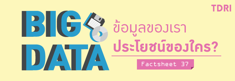 banner-big-data