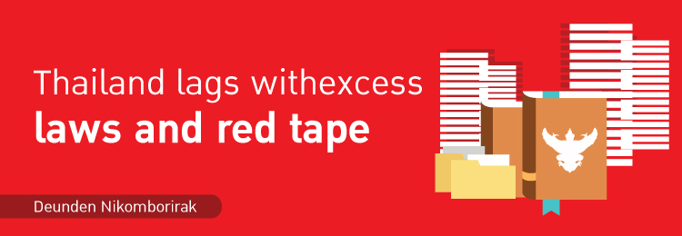 banner-red-tape