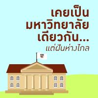 Thumb137_University1