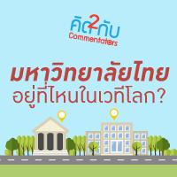 Thumb138_University2