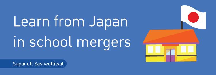 banner-learn-japan