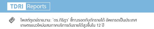 report-1_01