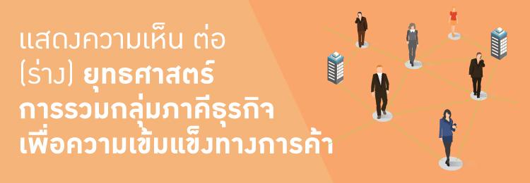 banner-market-3