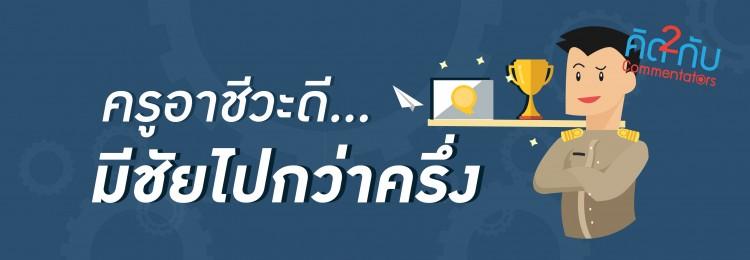 VE-banner-09
