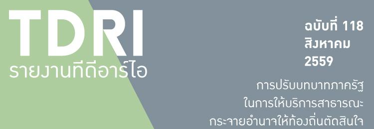 banner-118