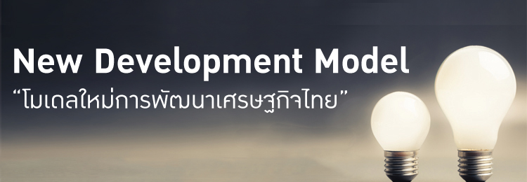 banner-new-development