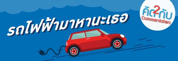 Auto motive-08