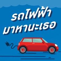 Thumb170_Auto-motive