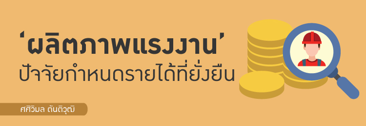 banner-labor-money