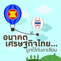 Thumb_177_Asean_