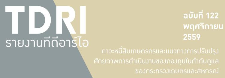 banner-report-122