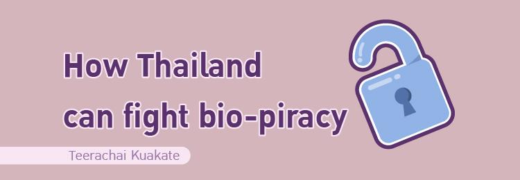 bio-privacy_Banner