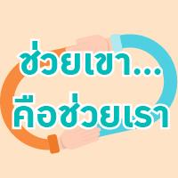 176_NEDA-09