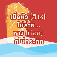 think2 singapore-09
