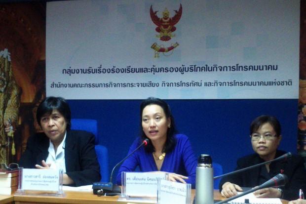thaipublica20130212a