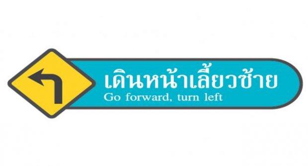 dailynews20130502