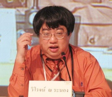 วิโรจน์ ณ ระนอง ผู้อำนวยการวิจัยด้านเศรษฐศาสตร์สาธารณสุขและการเกษตร สถาบันวิจัยเพื่อการพัฒนาประเทศไทย(ทีดีอาร์ไอ)