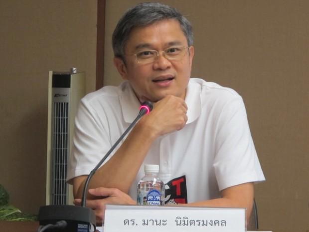 thaipublica20130806e