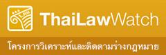 banner-thailaw