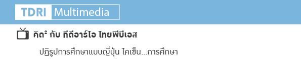 mul1_01