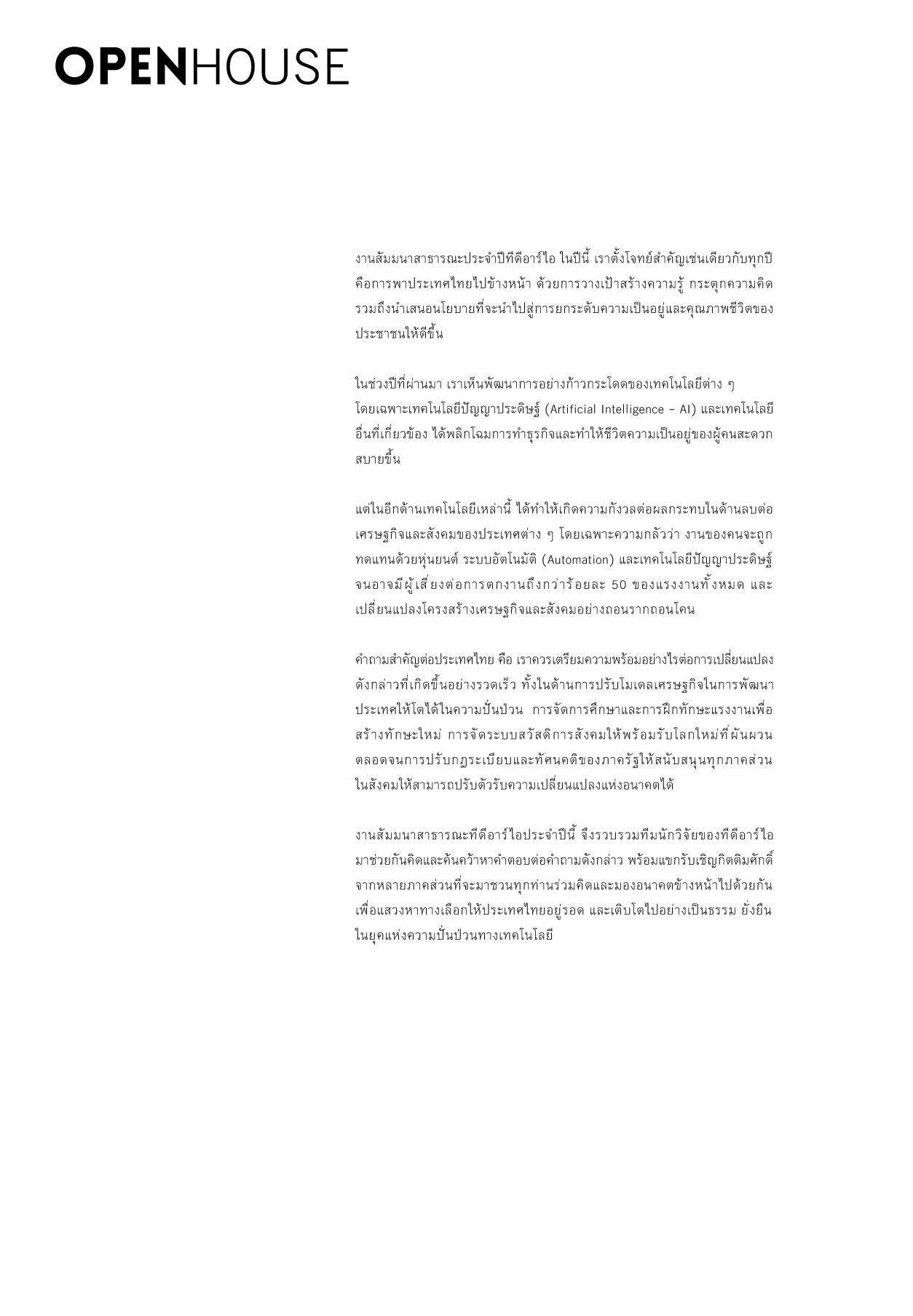 NewsPaper_2[1]